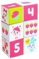 Кубики Мякиши Учим формы, цвет и счет