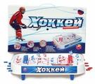 Karolina toys Хоккей (40-0007)