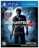 Sony Uncharted 4: Путь вора