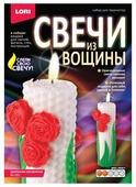 """LORI Свечи из вощины """"Цветочное настроение"""" Вн-005"""