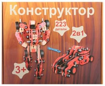 Винтовой конструктор Balbi WW-280