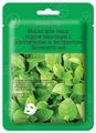 Skinlite маска для лица подтягивающая с коллагеном и экстрактом зеленого чая