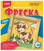 """LORI Фреска из песка """"Радостный щенок"""" (Кп-001)"""