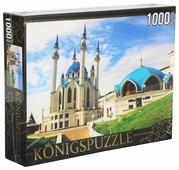 Пазл Рыжий кот Konigspuzzle Казанская мечеть (КБК1000-6481), 1000 дет.