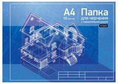 Папка для черчения ArtSpace с горизонтальной рамкой 29.7 х 21 см (A4), 160 г/м², 10 л.