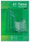 Папка для черчения ArtSpace с вертикальной рамкой 42 х 29.7 см (A3), 160 г/м², 10 л.