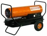 Дизельная тепловая пушка Aurora TK-30000 (37 кВт)