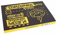 Набор головоломок Озадачка IQ ПАЗЛ KIT 2 (12638) 6 шт.