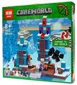 Конструктор Lepin Cubeworld 18025 Ледяные шипы