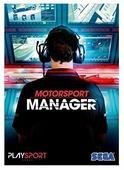 Sega Motorsport Manager