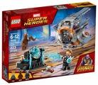Конструктор LEGO Marvel Super Heroes 76102 В поисках оружия Тора