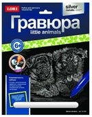 Гравюра LORI Little Animals. Щенки овчарки (Гр-529) серебристая основа