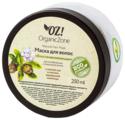 OZ! OrganicZone Маска для ослабленных и секущихся волос Восстанавливающая