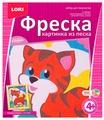 LORI Фреска из песка Рыжий котенок (КпР-001)