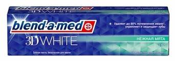 Зубная паста Blend-a-med 3D White Нежная мята
