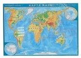 Рамка-вкладыш Геоцентр Карта мира (4660000230805), 13 дет.