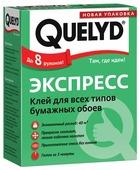 Клей для обоев Quelyd Экспресс