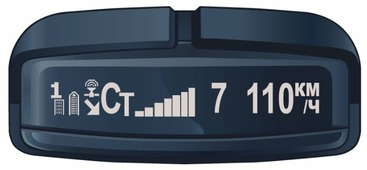 Радар-детектор SHO-ME G-475 STR