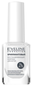 Средство для ухода Eveline Cosmetics Бриллиантовый