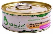 Корм для собак ORGANIX Консервы для собак с говядиной и языком