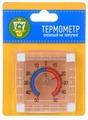Термометр GARDEN SHOW 466093
