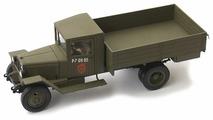 Сборная модель ZVEZDA Советский грузовой автомобиль ЗиС-5В (3529) 1:35