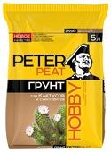 Грунт PETER PEAT Линия Hobby для кактусов и суккулентов 5 л.