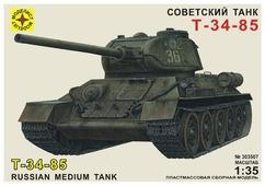 Сборная модель Моделист Танк Т-34-85 (303507) 1:35