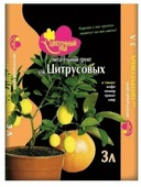 Грунт Буйский химический завод Цветочный рай для Цитрусовых 3 л.