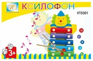 Винтик и Шпунтик ксилофон Клоун 5101/5301