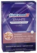 Blend-a-med полоски отбеливающие 3D White Luxe