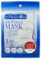 Japan Gals маска Pure 5 Essence с гиалуроновой кислотой