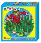 Кубики-пазлы Десятое королевство Цветные сказки-2 00477