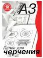 Папка для черчения Лилия Холдинг студенческая с горизонтальной рамкой 42 х 29.7 см (A3), 180 г/м², 10 л.
