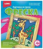 """LORI Фреска из песка """"Солнечный жираф"""" (Кп-008)"""