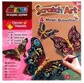 Гравюра AVENIR Волшебные бабочки (CH1318) цветная основа