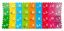 Коврик-пазл Играем вместе Животные с вырезанными буквами (FS-ABC36-ZOO)