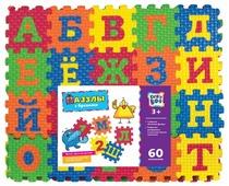 Коврик-пазл Kribly Boo с буквами (62686)