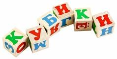 Кубики Томик Алфавит русский 1111-1