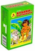 Кубики-пазлы Десятое королевство Солнышко-3 00664