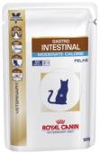 Корм для кошек Royal Canin при проблемах с ЖКТ, при чувствительном пищеварении 100 г (кусочки в желе)