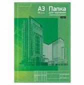 Папка для черчения ArtSpace с вертикальной рамкой 29.7 х 21 см (A4), 160 г/м², 10 л.