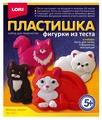 Масса для лепки LORI Пластишка - Милые кошки (Тдл-023)