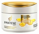 Маска PANTENE Pro-V Интенсивное восстановление 200 мл (5410076494439)