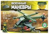 Конструктор Город Игр SuperBlock Военные маневры GI-6303 Вертолет L