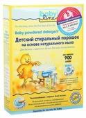 Стиральный порошок BabyLine Детский на основе натурального мыла