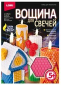 "LORI Вощина для свечей ""Розовая"" Вн-015"