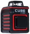 Лазерный уровень самовыравнивающийся ADA instruments CUBE 2-360 Basic Edition (А00447)