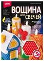 """LORI Вощина для свечей """"Красная"""" Вн-012"""