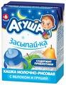 Каша Агуша молочно-рисовая Засыпай-ка с яблоком и грушей (с 6 месяцев) 200 мл